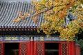 Costruzione del classico cinese Fotografia Stock Libera da Diritti