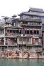 Costruzione di stile cinese Fotografie Stock
