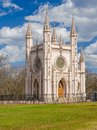 Cothic chapel in peterhof alexandria park near Royalty Free Stock Photo