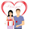Couple of lovers young people and heart vector illustration pair with confession love Royalty Free Stock Images