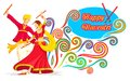 Couple playing dandiya on navratri illustration of Stock Image