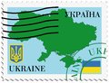 Courrier to/from l'Ukraine Image libre de droits