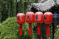 Courtyard of Family Qiao Royalty Free Stock Photo
