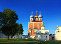 Courtyard of Ryazan Kremlin Royalty Free Stock Photography