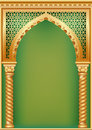 Cover with the Arab arch