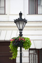 Cozy fixture Royalty Free Stock Photography