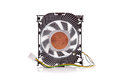 CPU Cooler isolated Royalty Free Stock Photo