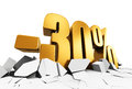 30 percent sale and discount advertisement concept Royalty Free Stock Photo