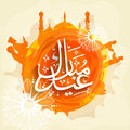 Creative frame with Islamic elements for Eid. Royalty Free Stock Photo
