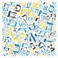 Creative Hebrew alphabet texture background Royalty Free Stock Photo