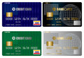 Credit card set Royalty Free Stock Photo