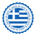Crete flag badge.