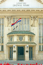 Croatian state archives entrance to the zagreb croatia Royalty Free Stock Photo