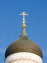 Cross On The Dome