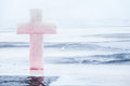 Cross from ice Epiphany Royalty Free Stock Photo