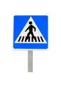 Crosswalk signal traffic of basic Royalty Free Stock Photography