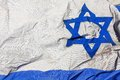 Crumpled Israeli flag Stock Image