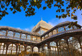 Crystal Palace at Madrid Spain Royalty Free Stock Photo