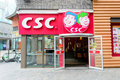CSC fastfood restaurant Royalty Free Stock Photography