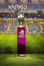 Cup European Football Championship 2012 Royalty Free Stock Image