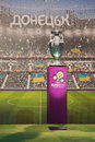 Cup european football championship donetsk ukraine may presentation henri delaunay uefa in kiev ukraine may Royalty Free Stock Images
