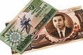 Currency of North-Korea Won Stock Photo