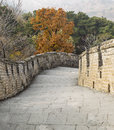 Curved Path on Great Wall Royalty Free Stock Photo