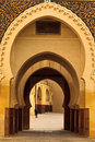 Curving arches into mosque courtyard in Fez Royalty Free Stock Photography
