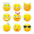 Cute cartoon emoticons. Emoji icons set. Yellow smiley faces