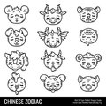 Cute chinese zodiac. Cute animals. Horoscope. Isolated objects on white background. Vector illustration. Royalty Free Stock Photo