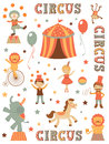 Cute circus a tent illustration Royalty Free Stock Photography