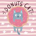 Cute, cool, pretty, funny, crazy, beautiful cat, kitty with donut