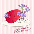 Cute doodle Easter egg illustration Stock Photo