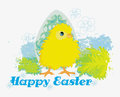 Cute easter chick cartoon character happy easter card illustration Royalty Free Stock Image