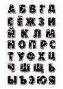 Cute funny childish russian alphabet. Vector font illustration Royalty Free Stock Photo