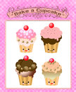 Cute kawaii cup cake Stock Image