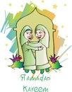 Cute Kids celebrating Eid Festival.