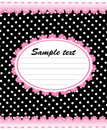 Cute memo template with pink lace Royalty Free Stock Photo