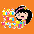 Cute mermaid is happy with birthday gift vector cartoon, Birthday postcard, wallpaper, and greeting card