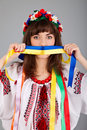 Cute Ukrainian  woman with band on the mouth Stock Photos