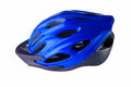 Cycling helmet on a white background Royalty Free Stock Image