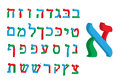3d letter Hebrew. Color Hebrew font. Multicolored letters of the Hebrew alphabet. Vector illustration Royalty Free Stock Photo