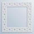 3D square white frame, vignette. Islamic geometric border Vector muslim, persian motif. Elegant oriental ornament