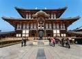 Daibutsu-den at Todaiji Temple in Nara Royalty Free Stock Photo