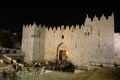Damascus Gate Royalty Free Stock Photo