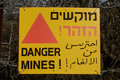 Danger - mines sign Stock Images