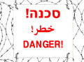 Danger warning sign of in hebrew arab and english on a barbed wire isolated on the white background Stock Photos