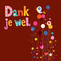 Dank je wel thank you in dutch greeting card design Royalty Free Stock Photo