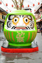 Daruma doll Japanese traditional dolls Style Royalty Free Stock Photo