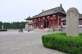 Datang qinwang mausoleum is the tomb of king li maozhen and his wife located in baoji shanxi china king li maozhen bc— bc was Royalty Free Stock Photo